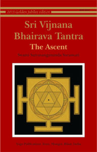 Sri_Vijnana_Bhairava_Tantra